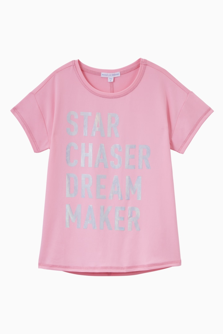 Star Chaser Active Tee front